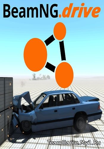 скачать игру beamng drive через торрент от механиков
