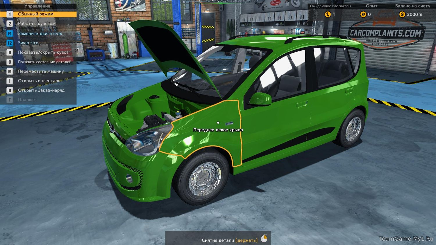 Скачать Car Mechanic Simulator 2015: Gold Edition [v 1 1 0 4